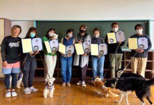 【ドッグサップアクティビティリーダー・ベーシックインストラクター講習会】開催いたしました!!