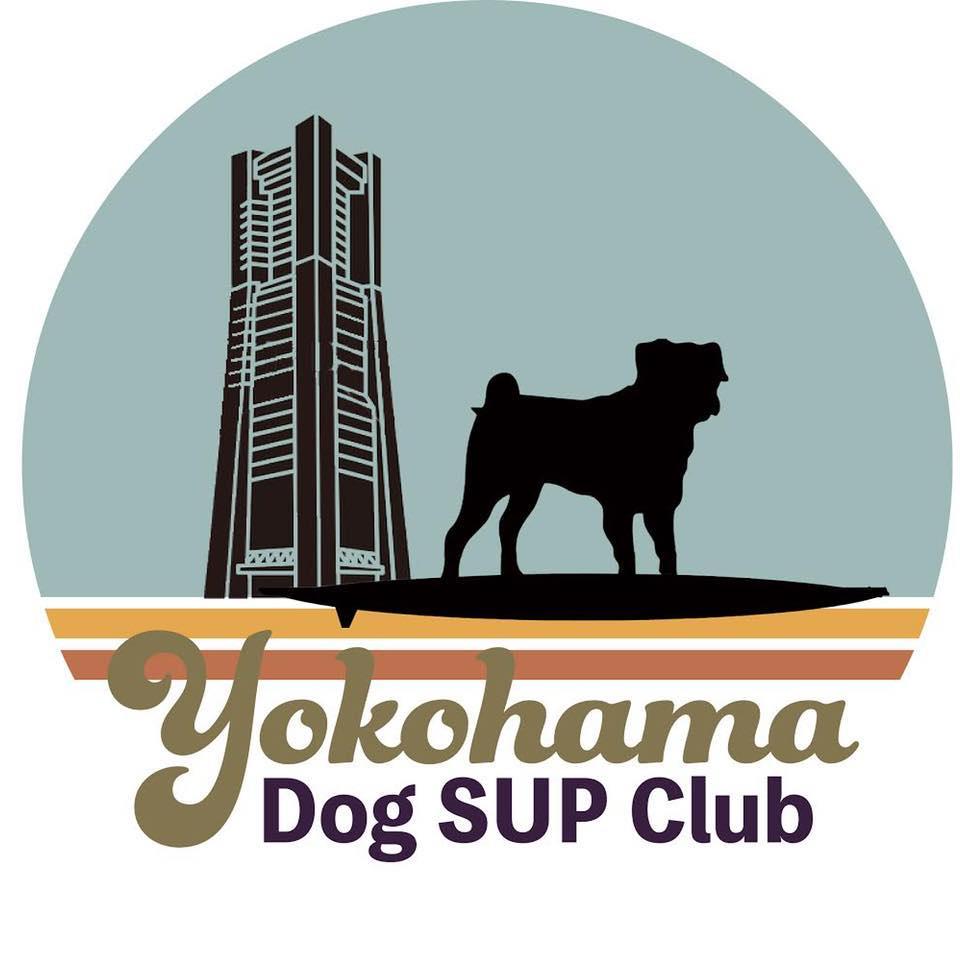 横浜Dog SUP 倶楽部